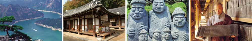 Private Tours of South Korea