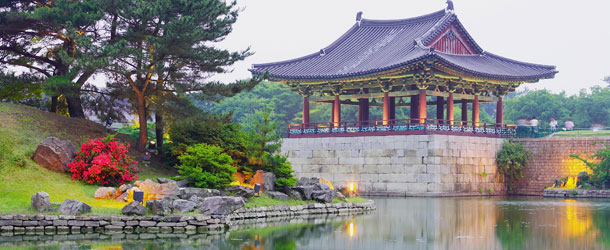 Anapji Pond, South Korea