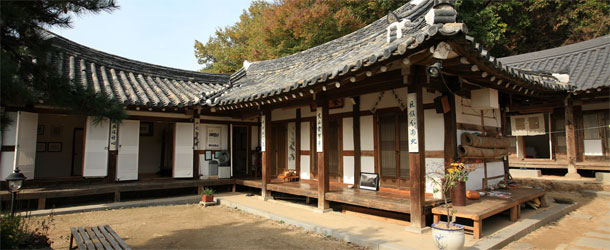 Hanok Village South Korea